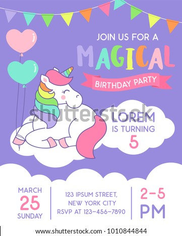 Cute unicorn sitting on the cloud illustration for birthday party invitation card template #1010844844