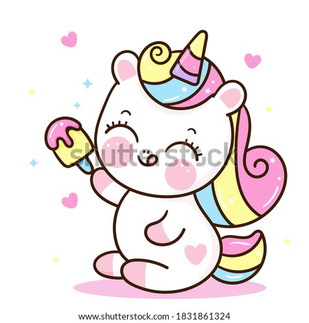 Cute Unicorn vector eating ice cream yummy dessert: Series fairy tale characters kawaii animals horse (flat Girly doodles). Perfect cafe logo, Nursery children, kids, greeting card, baby shower girl.