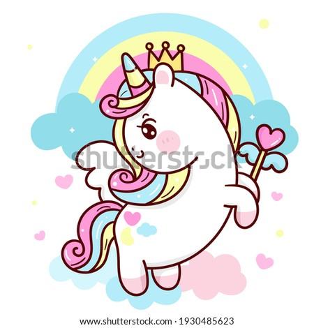 Cute Unicorn vector Princess Pegasus holding heart magic wand on rainbow pastel sky with sweet cloud and heart pony cartoon kawaii animals background: Series fairy tale characters horse flat Girly.