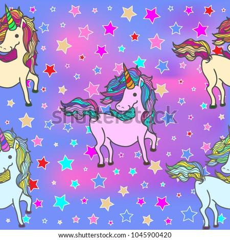 cute unicorns seamless pattern