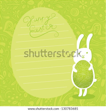 Cute vector background. Easter bunny hold ornate easter egg on Floral background. Fresh spring Easter card with happy bunny. Modern clean design.