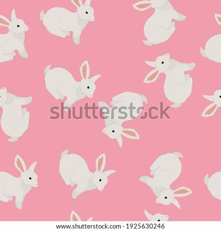 cute vector seamless pattern