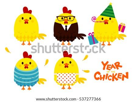 cute vector set of happy yellow