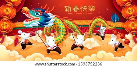 Cute white mice playing dragon dance for lunar year, Chinese text translation: Wish you good fortune and may all your wishes come true, happy new year