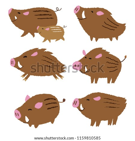 Cute wild pigs, wild boars, Chinese zodiac animal illustration