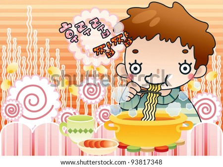 Cute Young Boy background with instant ramen noodles and spiral pattern - Korean Words : 'Slurp'