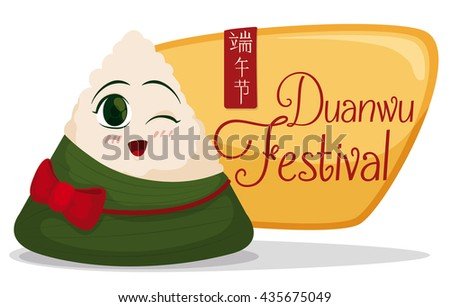 cute zongzi smiling with red