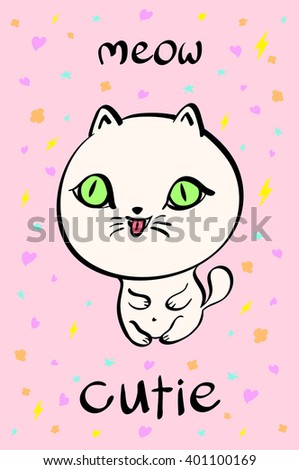cutie cat illustration for t