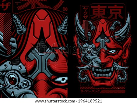 Cyberpunk Samurai Vector Illustration, Japanese Oni robot in cyberpunk style. Japanese symbols mean; Yakuza (vertical) Tokyo (on the top) and cyberpunk in the bottom