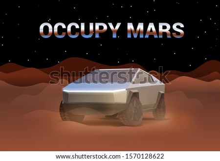 cybertruck on mars  poster says