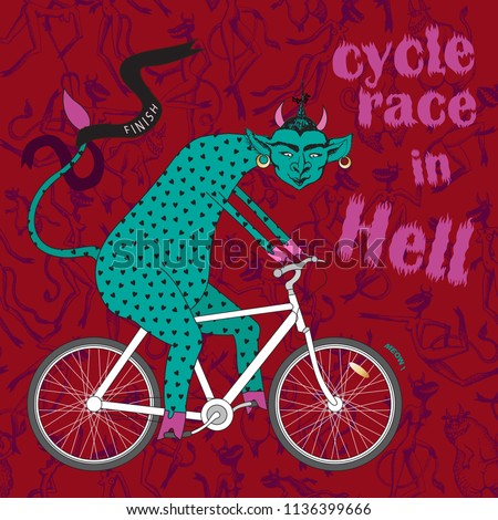 cycle race in hell humorous