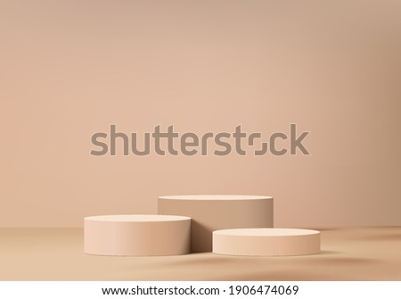Cylinder abstract minimal scene with geometric platform. brown background vector 3d rendering with podium. stand to show cosmetic products. Stage showcase on pedestal modern 3d studio beige pastel