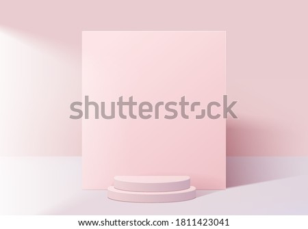 Cylinder valentine background minimal scene with love platform. background vector 3d rendering with podium. stand to show cosmetic products. Stage Showcase on pedestal romance 3d studio pink pastel