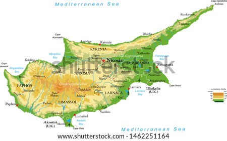 Cyprus highly detailed physical map