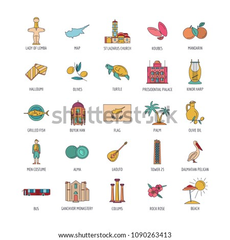 Cyprus icon set. Cartoon Cyprus set vector for web design isolated on white background