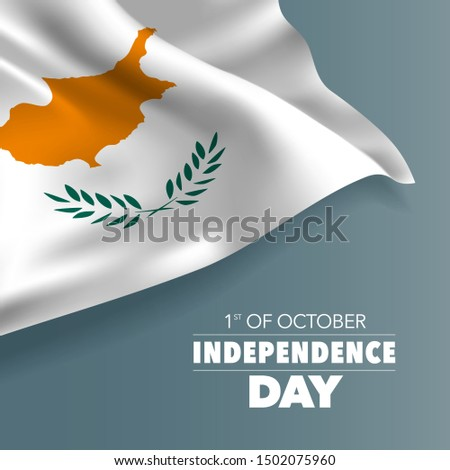 Cyprus independence day greeting card, banner, vector illustration. National day 1st of October background with elements of flag, square format