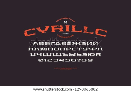 Cyrillic extended serif font in retro style. Letters and numbers with vintage texture for logo and title design. Color print on black background