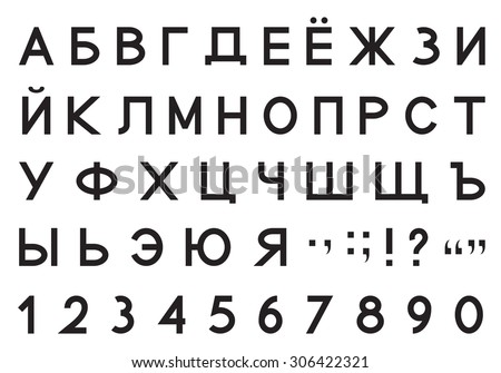 Cyrillic Fonts