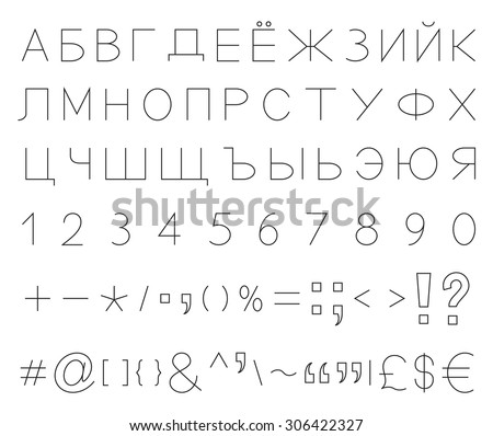DOWNLOAD FREE FONT CYRILLIC RUSSIAN