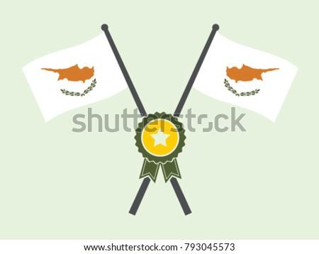 cyrus emblem top brand
