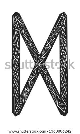 Dagaz Rune. Ancient Scandinavian runes. Runes senior futarka. Magic, ceremonies, religious symbols. Predictions and amulets. Ornament lightning. White background, black runes and white ornament