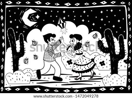 dancing in the moonlight of the backwoods cordel Foto stock ©