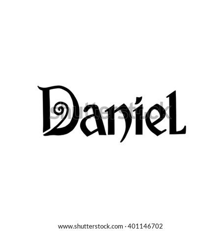 daniel stock vector