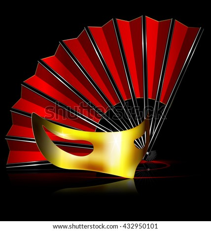 dark background and the red fan