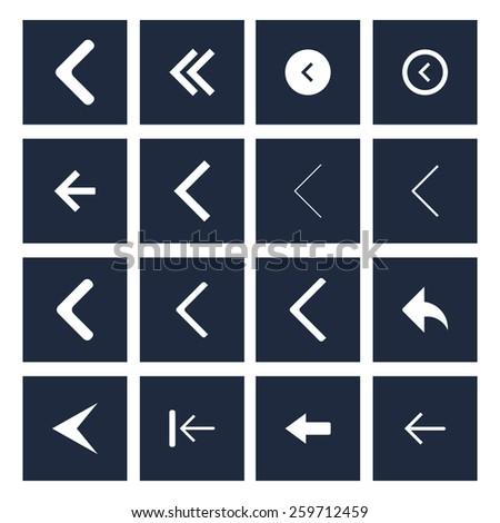 dark background white back arrow icon. pictogram minimal, flat, mono, monochrome. Vector illustration web internet design elements #259712459