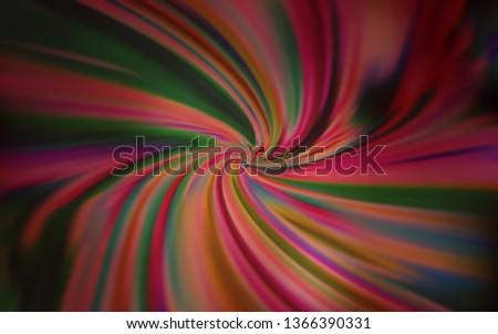 Dark Red vector modern elegant background. An elegant bright illustration with gradient. The best blurred design for your business.