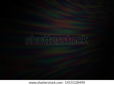 Dark Silver, Gray vector blurred and colored background. Glitter abstract illustration with an elegant design. The elegant pattern for brand book.