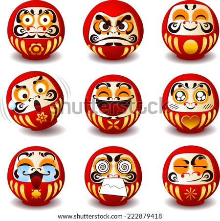 Daruma doll Daruma Dharma doll Dharma round Japanese traditional doll Bodhidharma zen bearded man good luck symbol of perseverance popular gift encouragement temples monk meditation