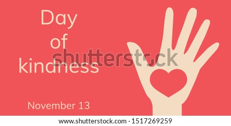 day of kindness on november 13