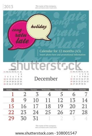 December. 2013 calendar.