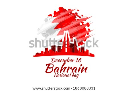 december 16 happy national day