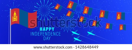 December29 Mongolia Independence Day greeting card. Celebration background with fireworks, flags, flagpole and text.