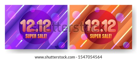 December 12 super sale shopping day with line and geometric shape background for poster, web banner, landing page, poster, flyer, promotional material.