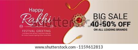 Decorated rakhi for Indian festival Raksha Bandhan banner Template Design with nice illustration in a creative background,