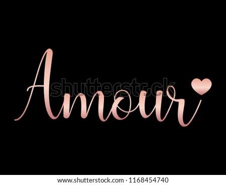 Decorative Amour Text