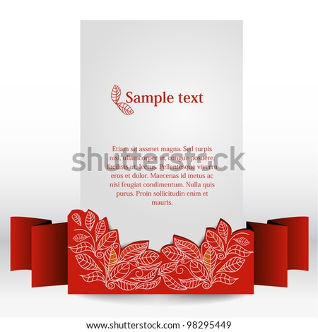 decorative banner, vector illustration