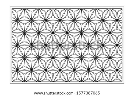 Decorative card for cutting. Recurring Artistic Arab Mosaic pattern. Laser cut. Ratio 3:2. Vector illustration.