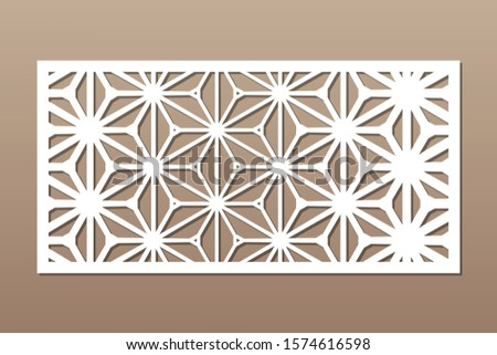 Decorative card for cutting. Recurring geometric mosaic pattern. Laser cut. Ratio 1:2. Vector illustration.