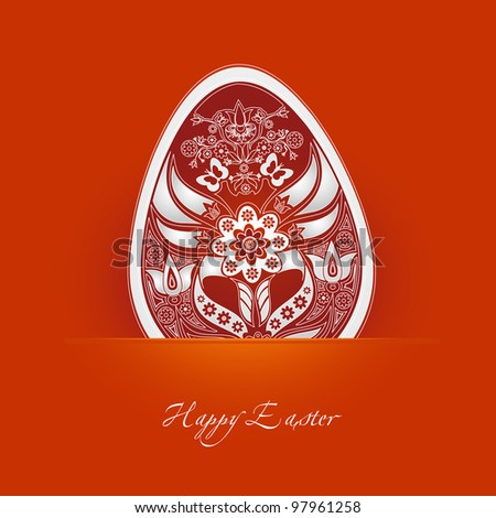 decorative easter egg label with orange background - stock vector