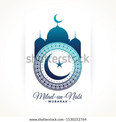 decorative eid milad un nabi (Translation Birth of the Prophet) festival card design