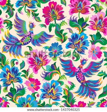 decorative floral seamless