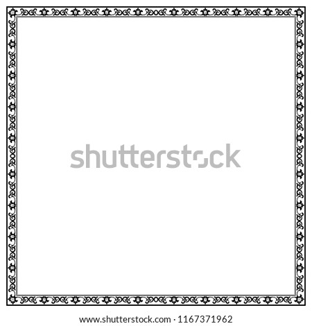 Decorative frame Elegant vector element for design in Eastern style, place for text. Floral black border. Lace illustration for invitations and greeting cards #1167371962