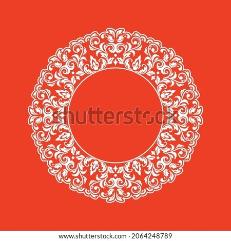 Decorative frame Elegant vector element for design in Eastern style, place for text. Floral pink and white border. Lace illustration for invitations and greeting cards
