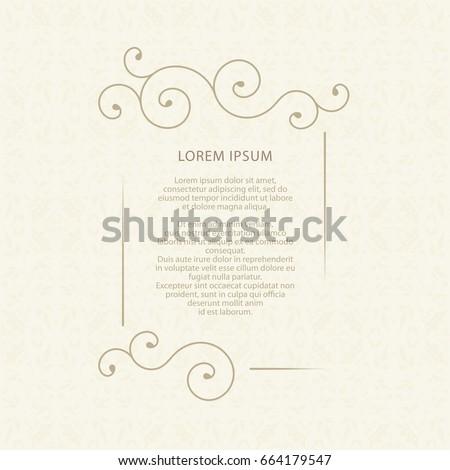 Decorative frame. Wedding invitation. Vector illustration.