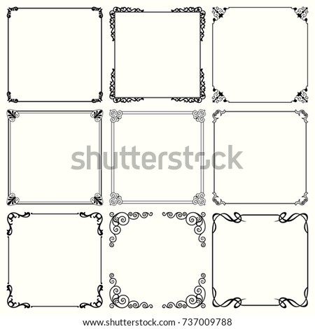 Decorative frames (set 55) #737009788
