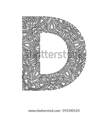 decorative hand made font. ornamental font. decorative lettering. letter D 52700bd79